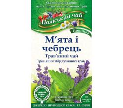 """Чай """"Мята і чебрець"""" ТМ """"Поліський чай"""""""