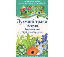"""Чай """"18 трав"""" ТМ """"Поліський чай"""""""