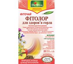 """Чай """"Фітолор. Для здоров'я горла"""" ТМ """"Поліський чай"""""""