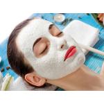 Натуральная лечебно-косметическая глина