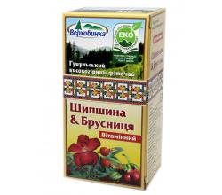 Вітамінний фіточай з шипшиною та брусницею
