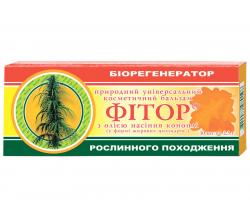 Свечи с фитором и маслом семян конопли