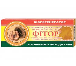 Свечи с фитором и маслом грецкого ореха