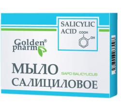 Мыло салициловое 70 г