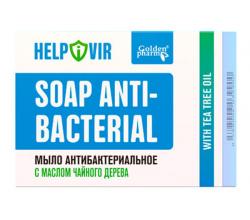 Мыло антибактериальное HELPIVIR 70 г