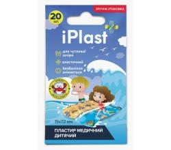 Дитячий медичний пластир iPlast 19*72мм 20шт