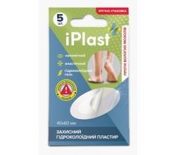 Захисний гідроколоїдний пластир iPlast 40*60мм 5шт