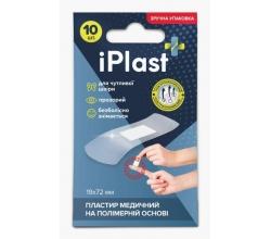 Медичний пластир на полімерній основі iPlast 19*72мм 10шт