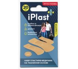Набір медичних пластирів iPlast на тканинній основі 20шт
