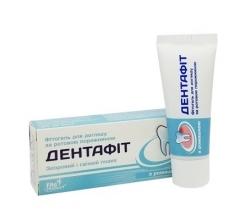 Фітогель для догляду за ротовою порожниною з ромашкою Дентафіт 20 мл