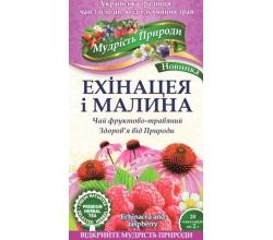 """Чай """"Ехінацея малина"""" ТМ """"Поліський чай"""""""