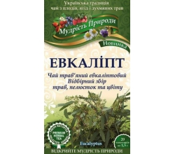 """Чай """"Евкаліпт"""" ТМ """"Поліський чай"""""""