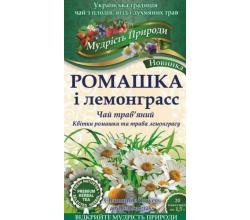 """Чай """"Ромашка лемонграс"""" ТМ """"Поліський чай"""""""